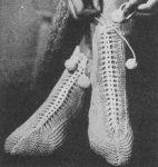 Cosy Bed Socks