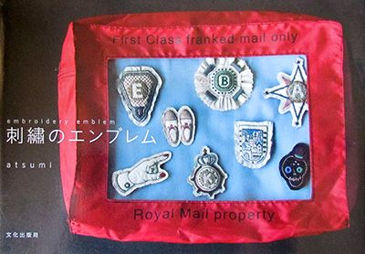 Embroidery Emblem, Japanese Embroidery Book