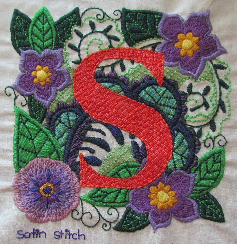 Embroidered satin stitch sampler with padding and different satin stitch techniques