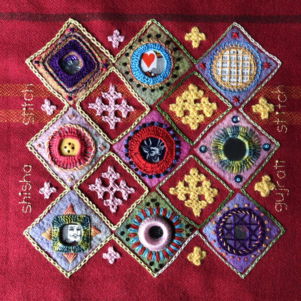 Shisha and gujrati stitch embroidery sampler on wool.