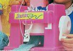 The Mattel Knit Hits Knitting Machine